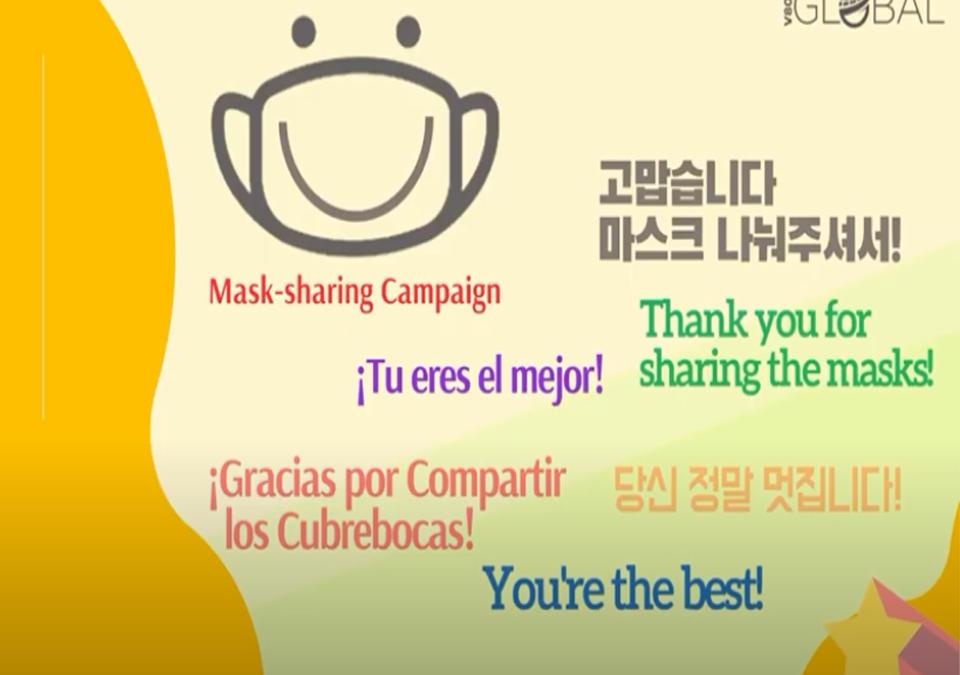 Gracias por Compartir Cubrebocas
